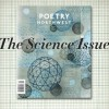 The Science Issue — now available